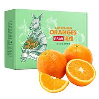 农夫山泉 澳大利亚进口脐橙 12个装 单果重190-220g 新鲜水果礼盒