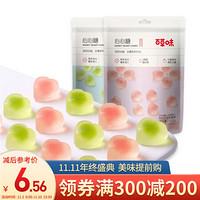 百草味 青苹果味心心糖100g/袋 橡皮糖喜糖糖夹心软糖果零食