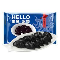 船歌鱼水饺 墨鱼水饺 348g/袋 早餐食材 海鲜水饺 蒸饺 煎饺 饺子 火锅食材 舌尖上的水饺
