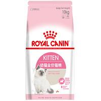 PLUS会员:ROYAL CANIN 皇家 K36幼猫猫粮 10kg