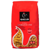 西班牙进口 公鸡(GALLO)螺丝形意大利面500g 螺丝意面