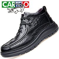 卡帝乐鳄鱼(CARTELO)时尚男士鳄鱼纹保暖加绒休闲棉鞋头层牛皮高帮系带加厚男靴8223 黑色 43