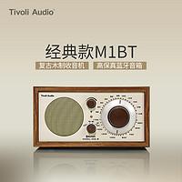 Tivoli Audio M1BT美国流金岁月复古收音机蓝牙音箱便携式音响