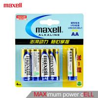 麦克赛尔(Maxell)LR6 AA 5号电池无汞环保碱性4粒卡装送1粒干电池 (适用于血压计/血糖仪/电动玩具)