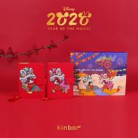 kinbor × 迪士尼 DTB6579 新年手账礼盒 5件套装(A6手帐+中性笔+磁性书签*2+胶带*1+红包)