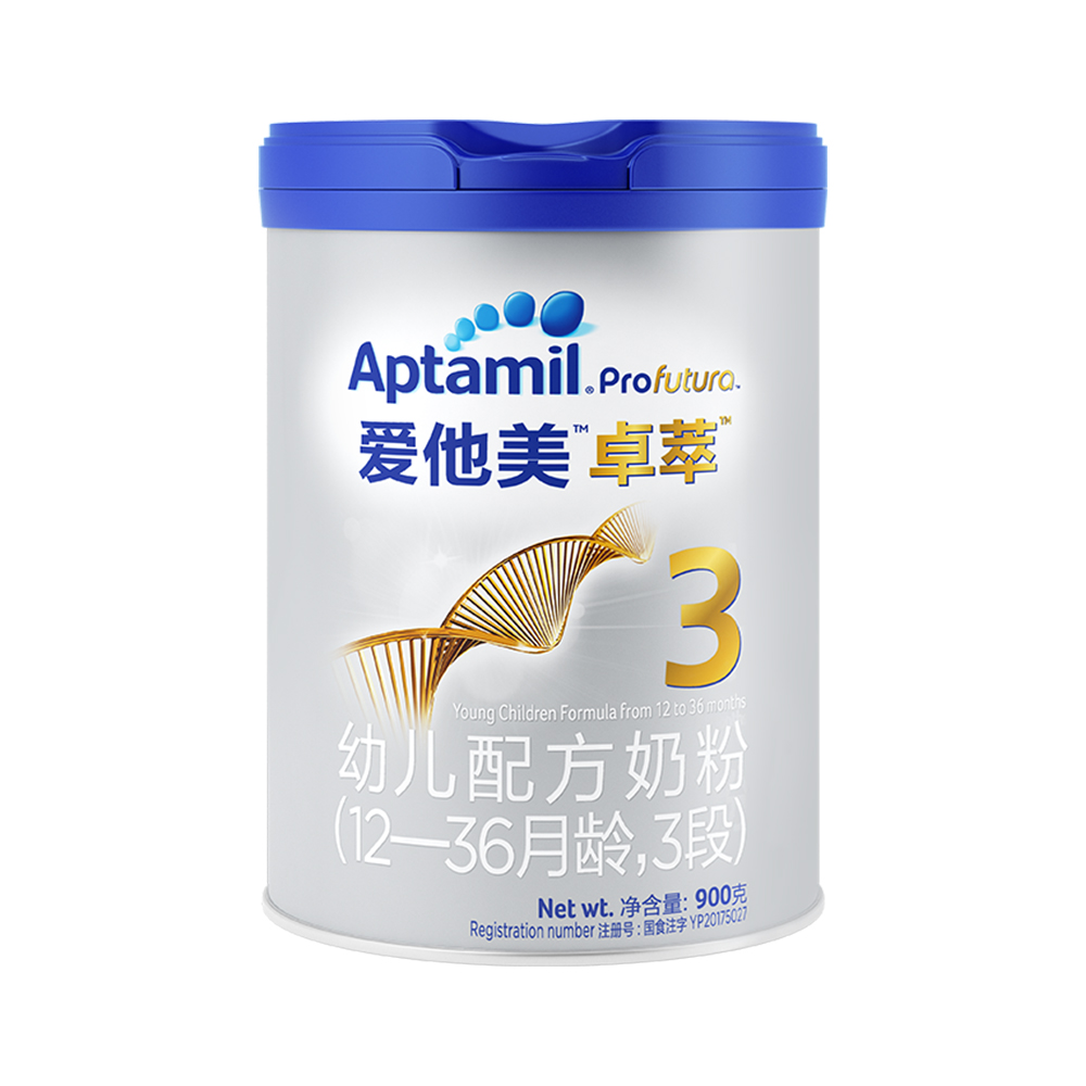 Aptamil 爱他美 卓萃系列 白金版 婴幼儿奶粉 国行版