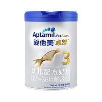88VIP:Aptamil 爱他美 卓萃系列 婴幼儿配方奶粉 3段 900g