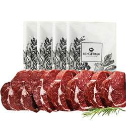 今聚鲜 整切静腌牛排1500g/10片厚切雪花牛扒套餐礼盒眼肉西冷儿童牛肉生鲜 *2件