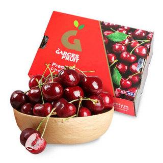 京觅智利原箱进口车厘子JJ级 2.5kg礼盒装 果径约28-30mm 新鲜水果 年货礼盒