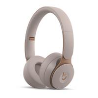 限地区:Beats Solo Pro 头戴式无线蓝牙耳机 灰色
