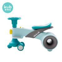 可优比(KUB)扭扭车宝宝玩具滑行万向轮儿童车溜溜车1-3-6岁妞妞摇摆车深海绿