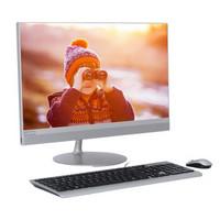 联想(Lenovo)AIO520-24 i5-8400 8G 1T+128GSSD 2G  23.8英寸 银色