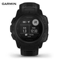 GARMIN 佳明 Instinct Tactical 本能战术版 GPS户外腕表