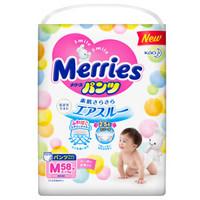 Merries 妙而舒 婴儿拉拉裤 M58片 *3件