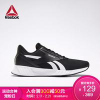 Reebok 锐步 Lite Plus 2.0 JAH62 男士低帮跑步鞋