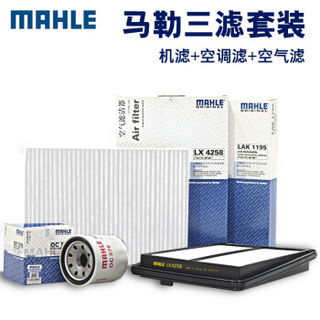 MAHLE 马勒 三滤套装 丰田车系 卡罗拉 1.6 1.8L