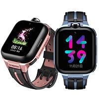 1日0点、61预告:小寻 MAX Pro 4G 儿童电话手表