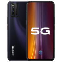 iQOO 3 5G 专业电竞游戏手机