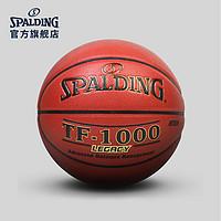 SPALDING官方旗舰店TF-1000传奇系列室内比赛高品质PU篮球74-716A
