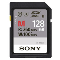 SONY 索尼 SF-M128 闪存 uhs-ii SD卡 128G