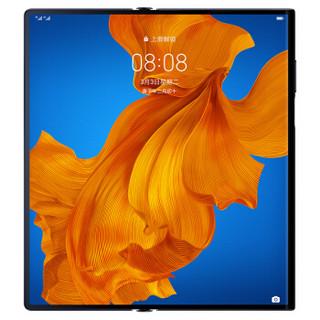 HUAWEI 华为 Mate Xs 5G智能手机 8GB+512GB 星际蓝色