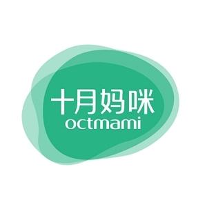 OCTMAMI/十月妈咪