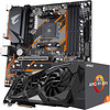 技嘉B450M AORUS ELITE 主板+AMD R5 3600X+1660 SUPER GAMING OC主板显卡CPU套装