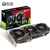 铭瑄(MAXSUN)MS-GeForce RTX2070 Super iCraft 8G GDDR6 电竞游戏电脑显卡