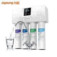 Joyoung 九阳 JYW-RO401D 反渗透纯水机