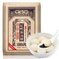 缸鴨狗 寧波湯圓 黑芝麻味 320g(16只裝 元宵 寧波宵夜 火鍋食材)