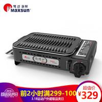 脉鲜(MAXSUN)户外烧烤炉 不粘铁板烧烤肉盘 瓦斯燃气罐卡式炉 MS-8MINI BBQ
