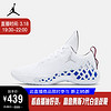 AJ AIR JORDAN JUMPMAN DIAMOND LOW PF 男子篮球鞋 CI1209 CI1209-101 43