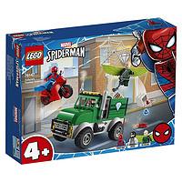 LEGO 乐高 超级英雄系列 76147 秃鹫卡车大劫案