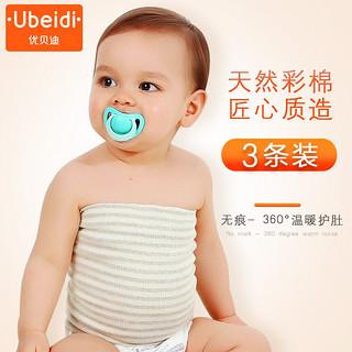 宝宝护肚围婴儿肚脐腹围新生儿夏季薄款肚兜儿童护肚子神器防着凉