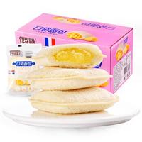 千焙屋 大口袋菠萝夹心面包680g整箱 早餐代餐西式手撕饼干蛋糕休闲零食
