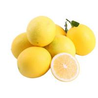 京东PLUS会员:甄鲜食仓 柠檬 5斤装(23-30个)