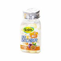 酷滋 KisKis清口含片网红休闲零食 压片糖果(百香果味约55粒)38g*1盒