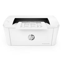 惠普(HP)M16a 黑白激光打印机 体积小巧 17a同款