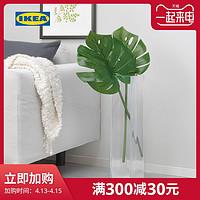 IKEA宜家SMYCKA思米加人造枝叶龟背竹绿色家居摆设植物