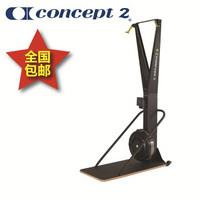 Concept2滑雪机+PM5含落地支架模拟真人滑雪风阻赛事专用品牌核心力