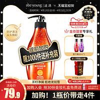 SEEYOUNG 滋源 茶籽控油去屑洗发水 (油性、535ml)
