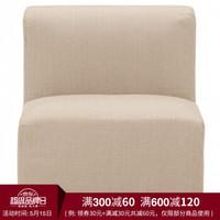 MUJI 单元沙发/无扶手/小(成型式样) 原色