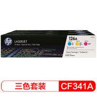 HP 惠普 CF341A 三色硒鼓套装
