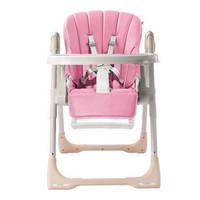 babycare 8500 儿童餐椅 经典款 粉色