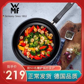 WMF 福腾宝 陶瓷涂层 不粘煎锅 26cm