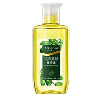安安金纯 滋养美肤橄榄油 105ml