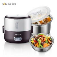 Bear 小熊 DFH-S2016 双层电热饭盒 1.3L