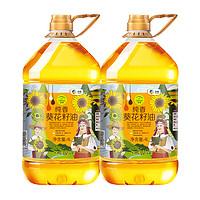 CHUCUI 初萃 纯香 葵花籽油 4L*2桶