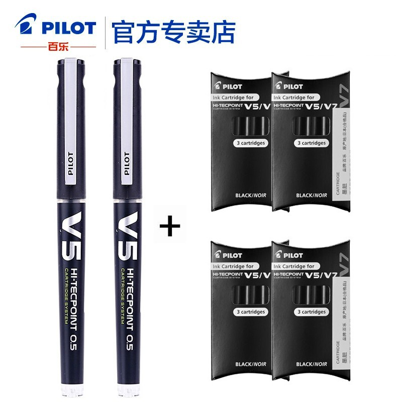 PILOT 百乐 BXC-V5 直液式走珠笔 2支 + 4盒墨囊