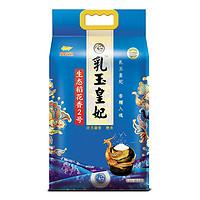 金龙鱼 稻花香大米  5kg